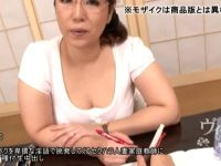 A Sexual Harassment Loving Married Woman Homeroom Teacher Is Tempting My Adolescent Ass With Filthy Dirty Talk, And When I Could No Longer Resist Her Advances, I Pumped Her With Creampie Raw Footage Sex Naho Hazuki