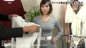 Ashina Yuria – Beautiful Mannequin Wife: Daydream Sex With A Doll