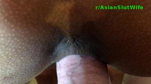 Asian Chick With A Tight Pussy