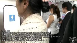 – Kaori – The Wife Who Wanted To Be Molested On A Crowded Train
