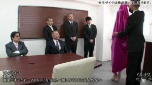 – Mio Kimijima – My Husband Asked Me To Play A Mannequin At A Business Meeting