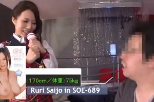 Hot Action With Ruri Saijo